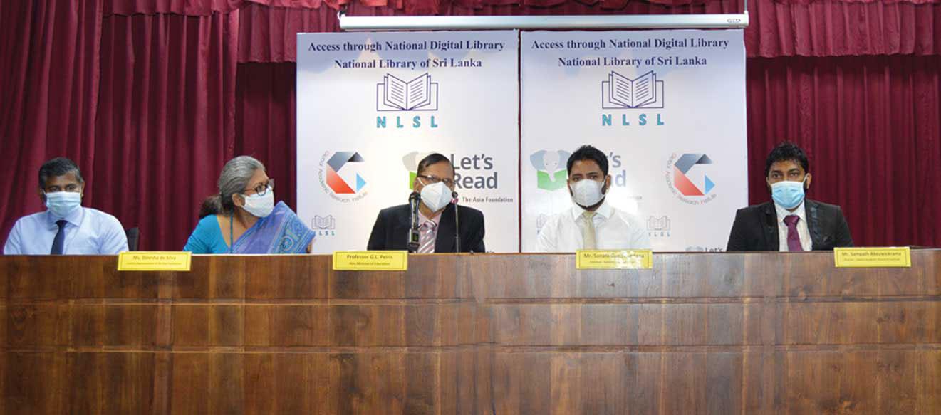 GARI Journal Official Launch In NLSL